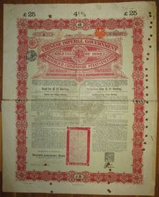 China - Chinese Imperial Government Gold Loan of 1898 4,5% - Bond for £25