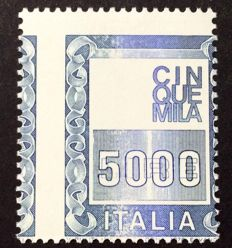 Italy 1978 – High value 5000 lire – Without Syracuse print, and with displaced perforation both vertically and horizontally