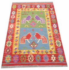 SIGNED LOVE Afghan Oriental PICTORIAL Hand Woven Veg Dyes Kelim Area Rug 128 cm x 83 cm