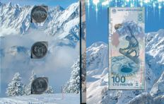 Russia - Series of 3 coins (25 Roubles), banknote (100 Roubles) Olympic games in Sochi 2014