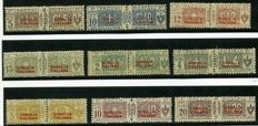 Kingdom of Italy - Somalia - 1926 - parcel stamps - overprinted - L 20 - Sassone catalogue no.: 30/42