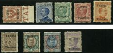China – 1918/19 – Italian Post Offices – Tientsin, with overprints – Sassone n. 15/23