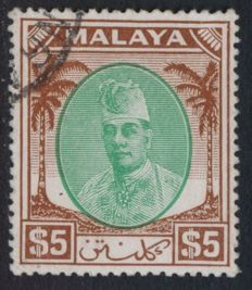 Malaya 1880/1970 - Collection on stock cards and satchets