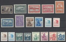 Yugoslavia – 1922-1958 – New collections.