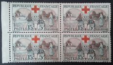France 1918 - Red Cross, 15c + 5c. Black and red, Block of 4, signed Ceres with certificate - Yvert No. 156