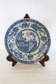 Porcelain plate - China - first half 18th century.