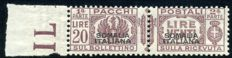 Kingdom of Italy - Somalia - 1928 - parcel stamps - overprinted - £20 - Sassone catalogue n. 65