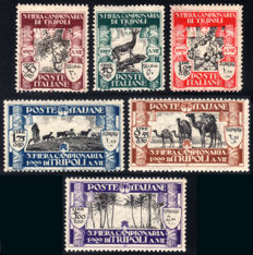 Former Italian Colonies, Libya, 1929 – Third Tripoli International Fair – Complete series.