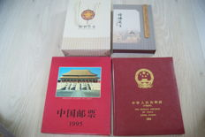 China 1994/1995 – Year collections and silk pocket guide