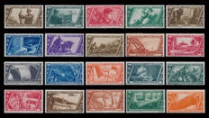 Kingdom of Italy, 1932 – Ten-year anniversary of the March on Rome – Complete with Airmail and Express.