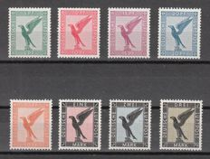 German Empire 1926 - Airmail stamps ADLER MNH- Michel 378/384