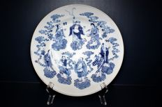 Plate with eight immortals - China - 19th century