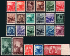 Republic of Italy, 1945-1946, Democratic, complete series