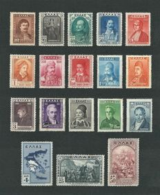 Greece 1930-61 – Selection of 9 complete series in perfect condition – MNH. MH
