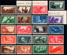 Kingdom of Italy, 1932, 10th anniversary of March on Rome. Complete series