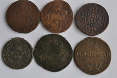 Russia - 6 x 2 Kopecks 1757 - 1846 (with counter stamps)
