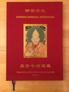 Christopher Bruckner - Chinese Imperial Patronage: Treasures from temples and palaces Vol. II - 2005