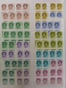 The Netherlands, 1954-2001, batch of blocks of four in two stockbooks