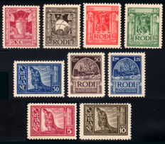Italian Colonies, Aegean - 1929 - Pictorial - Perforation 11 - Complete series of 9 values.