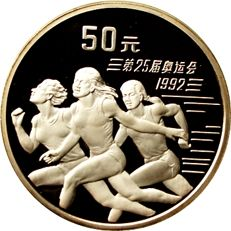China - 50 Yuan 1990 Olympische Spiele