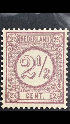 The Netherlands 1894 – Number, new print – NVPH 33a with inspection certificate