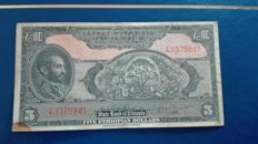 Ethiopia - Lot of 25 Banknotes 1945-1969