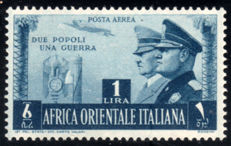Italian Oriental Africa - 1941 - Air mail - Not issued - New