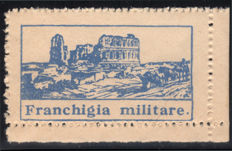 Kingdom of Italy - 1943 – Exemption from postage for military mail, Amphitheatre of El Jem