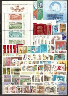 Soviet Union 1985/1987 - сomplete collection. miniatures, small sheets and first day cover - Michel 5468/5785