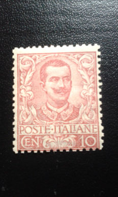 Kingdom of Italy - 1901 - Floral series - 10 c. stamp. Sassone no. 71.