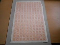 Thurn und Taxis – free stamp numbers in square, 10 Sgr orange in a complete 150 piece sheet – Michel 19 of 150 pieces