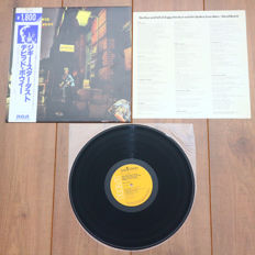 David Bowie- Ziggy Stardust And The Spiders From Mars lp/ Very rare Japanese pressing complete w. OBI & printed insert/ EXCELLENT