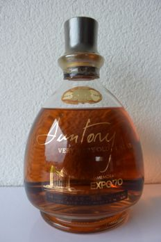 Suntory Very Rare Old Whisky - Expo '70