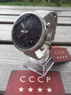 CCCP Kashalot Dress Mesh Chronograph – men's wristwatch – 2017