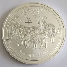 Australia - 10 Dollars 2015 'Year of the Goat' - 10 oz silver