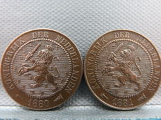 The Netherlands – 2½ cents 1880 and 1881, Willem III
