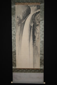 "Scroll painting signed Maki Ozan  "" Waterfall "" - Japan - early 20th century"