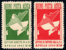 Italian East Africa 1941 - Military exemption - Complete series