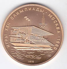 "Russia - 100 Roubles 1978 ""XXII Olympic summer games 1980 in Moscow"" - gold"