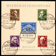"Soviet Zone - 1946 ""Weimar National Theatre sheet, cut and rouletted"" - Michel sheet 3A/B"