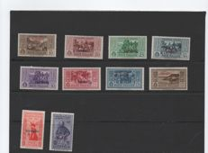 Aegean Islands - 1912-32 - stamps overprinted for the various Islands.