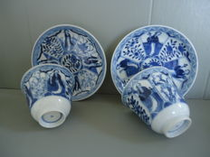 Two cups and saucers - China - 19th century