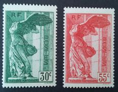 France 1937 - Pair of Samothrace, signed Calves with digital certificate - Yvert No. 354/355