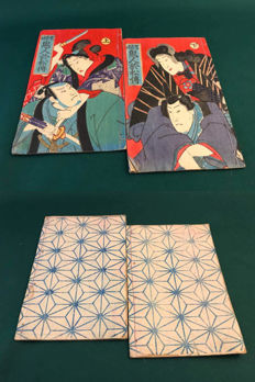"Woodblock-printed book ""The Tale of the Female Bandit Kijin no Omatsu"", 2 volumes. - Japan - 1881"