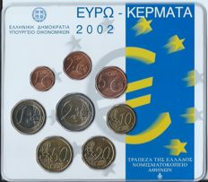 Greece – Year pack 2002 (Issued by KNM)