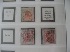 Sweden 1877/2000 - Collection of stamps, often duplicated.