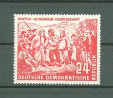 GDR 1949/1990 - Advanced collection in 7 Lindner albums