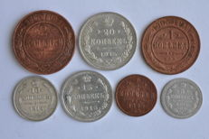 Russia - Lot of 7 Coins