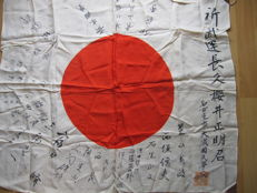 Japanese military Hinomaru Yosegaki good luck flag with school stamp, and pole ball topper WW2 period
