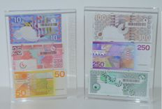Netherlands - Dutch Central Bank presentation set - Limited edition 1000, 250, 100, 50, 25 and 10 guilders - mevius PS1